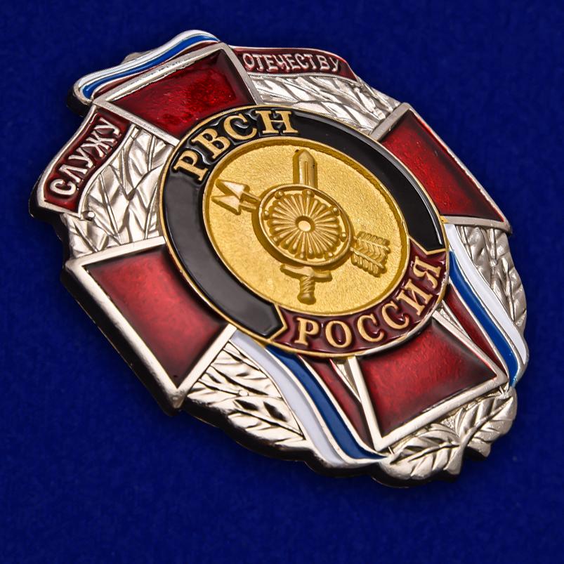 Знак РВСН Служу Отечеству в футляре с удостоверением - общий вид