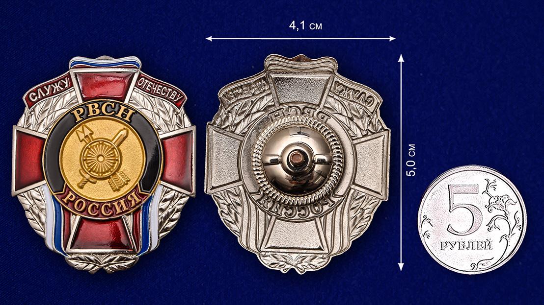 Знак РВСН Служу Отечеству в футляре с удостоверением - сравнительный вид
