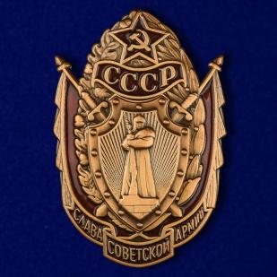 Нагрудный знак Слава Советской Армии