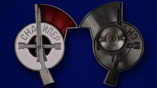 """Знак """"Снайпер"""" 1926 года - аверс и реверс"""