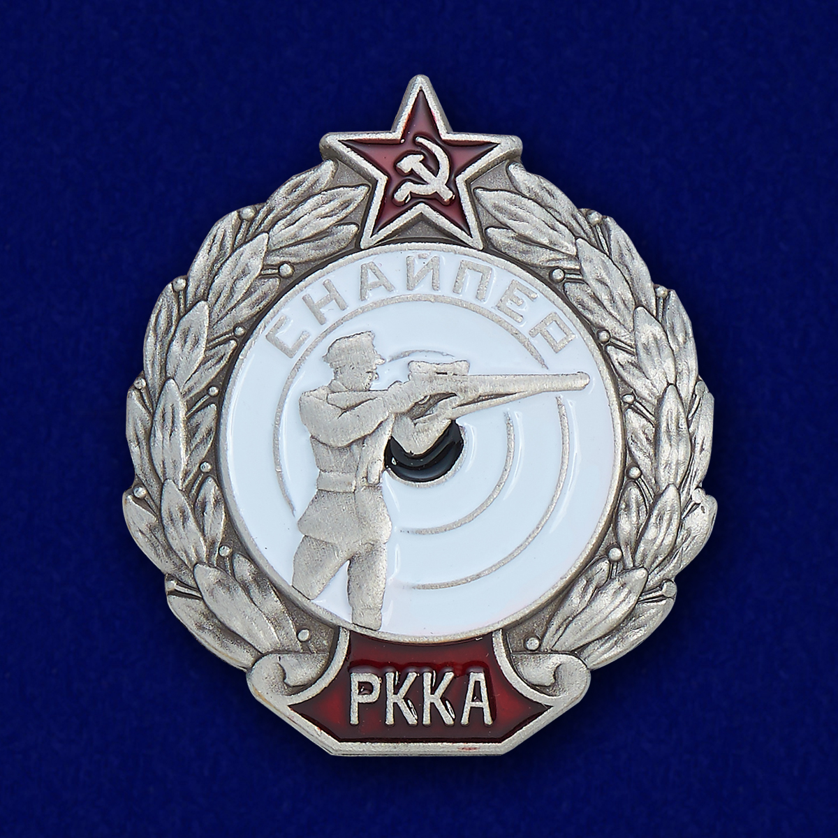 Знак Снайпер РККА высокого качества