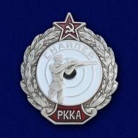 """Знак """"Снайпер РККА"""""""