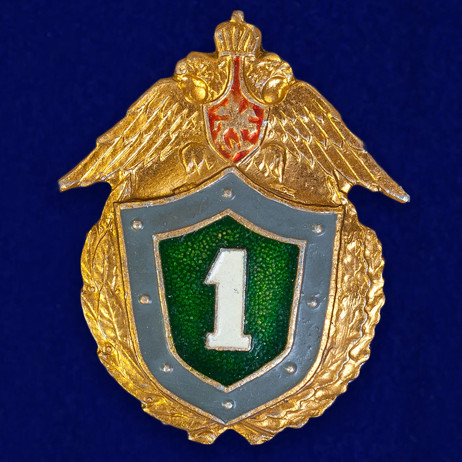 Знак ФПС РФ Специалист 1-го класса в бархатном футляре - Аверс