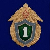 Знак Специалист 1 класса ФПС России