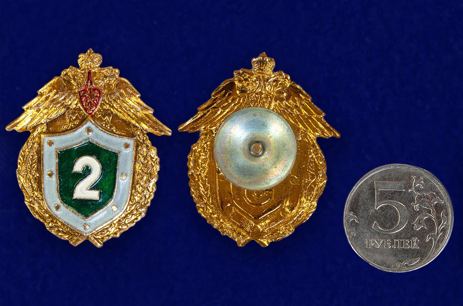 Знак ФПС РФ Специалист 2-го класса в бархатном футляре - Сравнительный вид