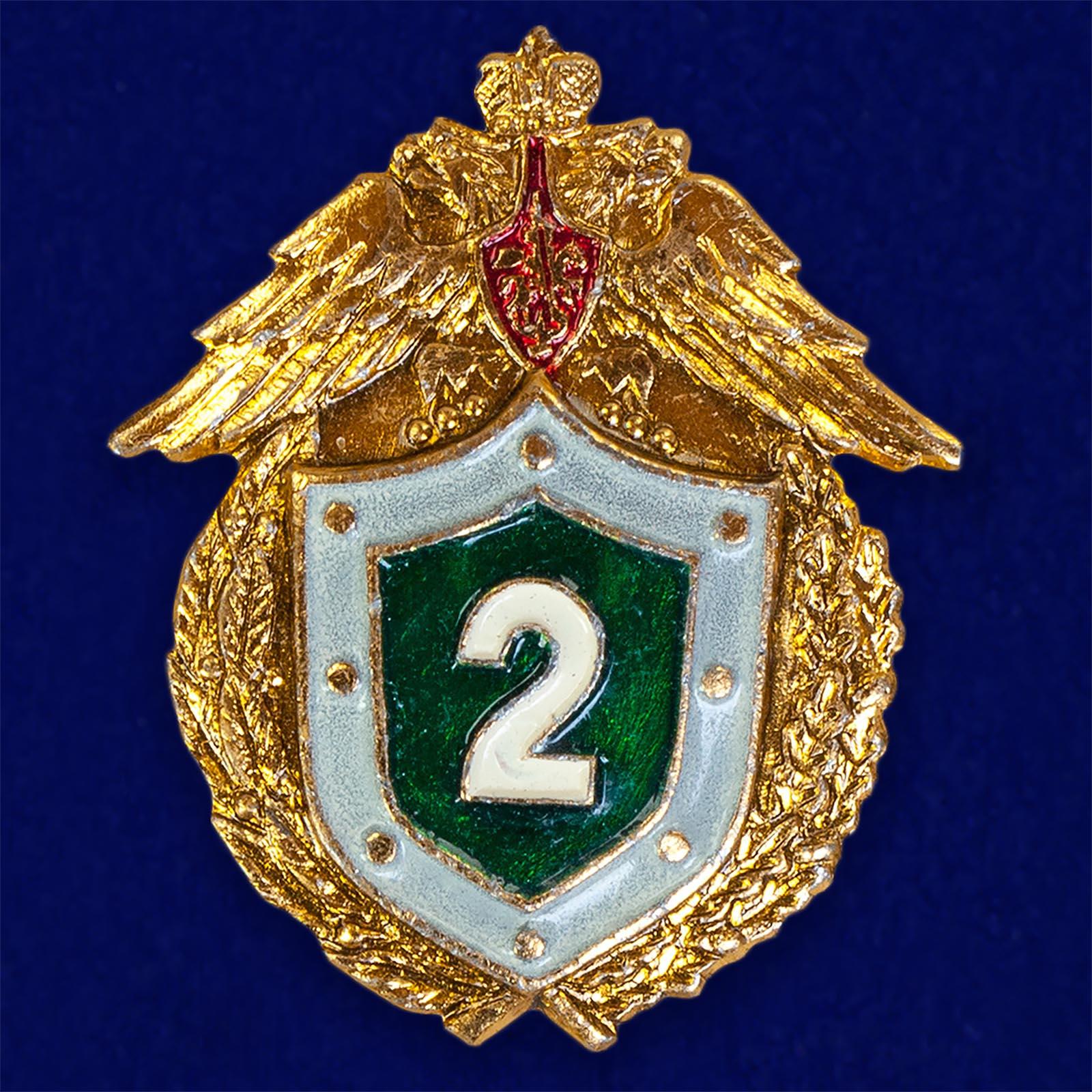 Знак ФПС РФ Специалист 2-го класса в бархатном футляре - Аверс