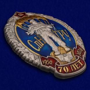 """Знак """"Спецназ ГРУ 70 лет"""" в футляре из бордового флока - общий вид"""