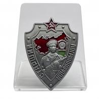 Знак Старшего порганнаряда СССР на подставке