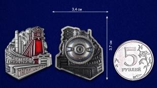 Знак Строителю Гиганта Магнитострой - размер