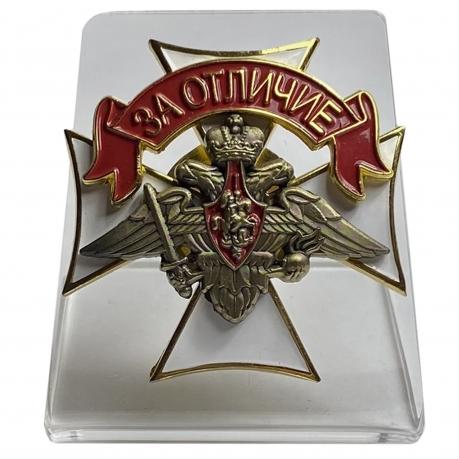 Знак Сухопутных войск РФ За отличие на подставке