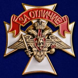 Знак Сухопутных войск За отличие