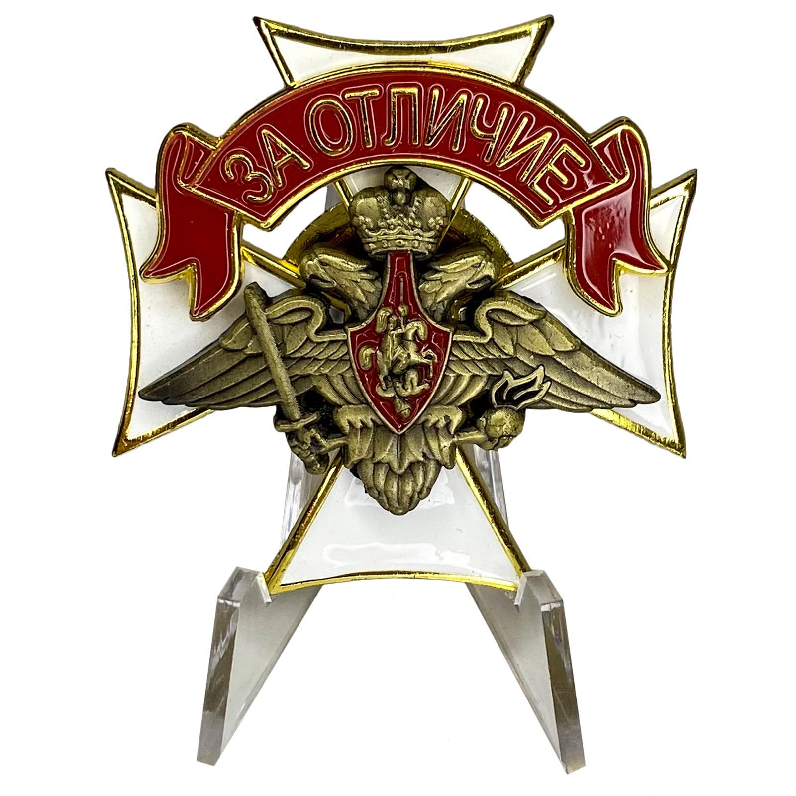 Знак Сухопутных войск За отличие на подставке
