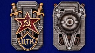 Знак Центральной транспортной комиссии ОГПУ - аверс и реверс