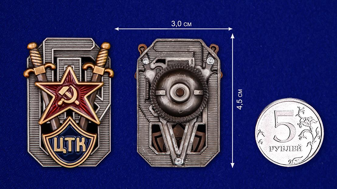 Знак Центральной транспортной комиссии ОГПУ - размер