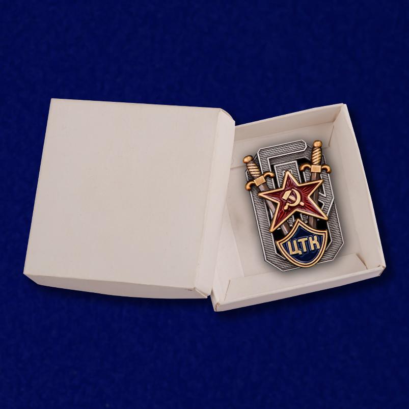 Знак Центральной транспортной комиссии ОГПУ с доставкой