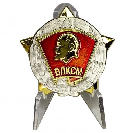 """Знак ЦК ВЛКСМ """"Воинская доблесть"""" на подставке"""