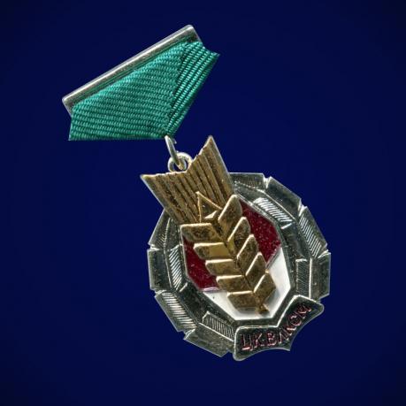 Знак ЦК ВЛКСМ Золотой колос