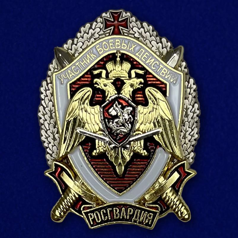 Знак Участник боевых действий Росгвардия