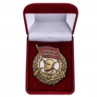 Знак ударника СССР заказать в Военпро