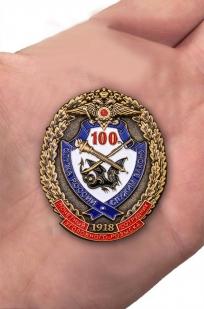 "Знак ""Уголовному розыску - 100 лет"""