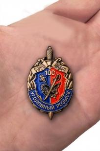 "Знак ""100 лет Уголовному розыску"" от Военпро"