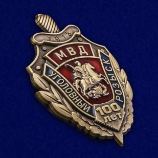 Знак Уголовного розыска МВД