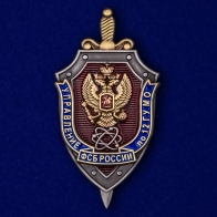 """Знак """"Управление ФСБ России по 12 ГУ МО"""""""