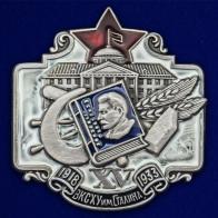 Знак в память 15-летия ВКСХУ им. Сталина