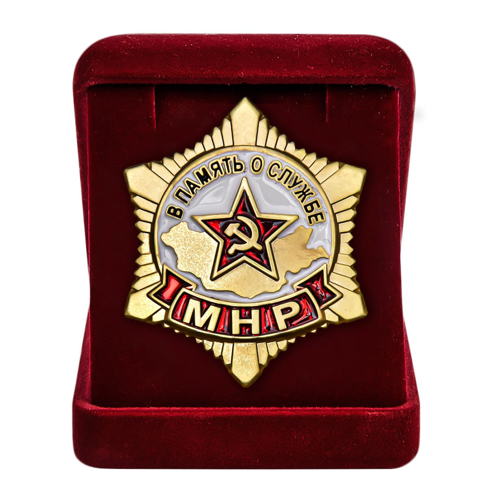Купить знак В память о службе в МНР в подарок онлайн