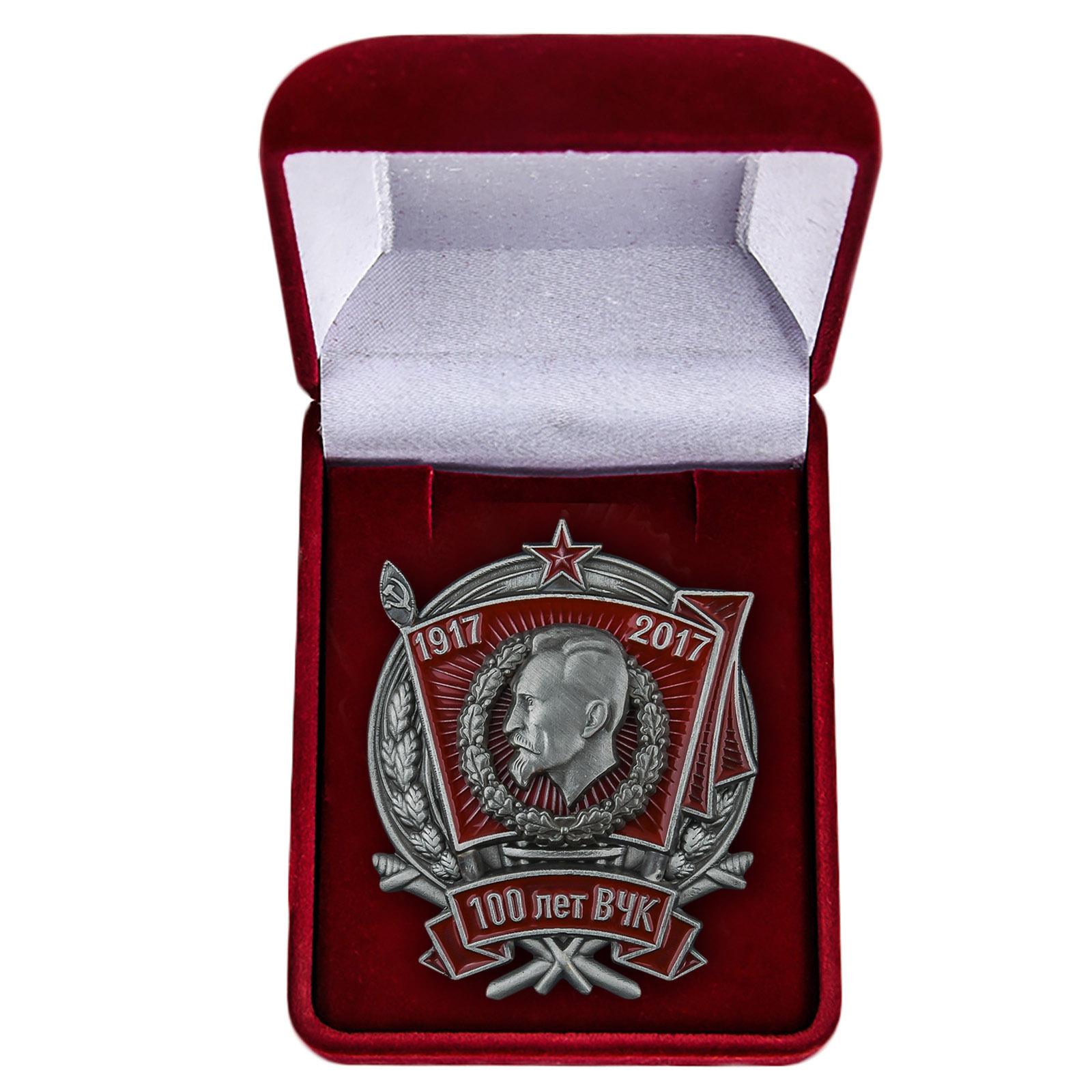 """Юбилейный знак """"ВЧК - 100 лет"""""""