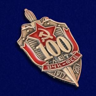 "Знак ""ВЧК-ФСБ - 100 лет"""
