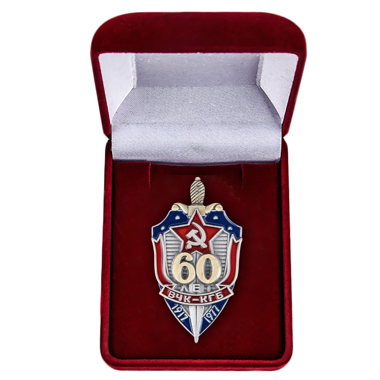 """Знак """"ВЧК-КГБ - 60 лет"""""""