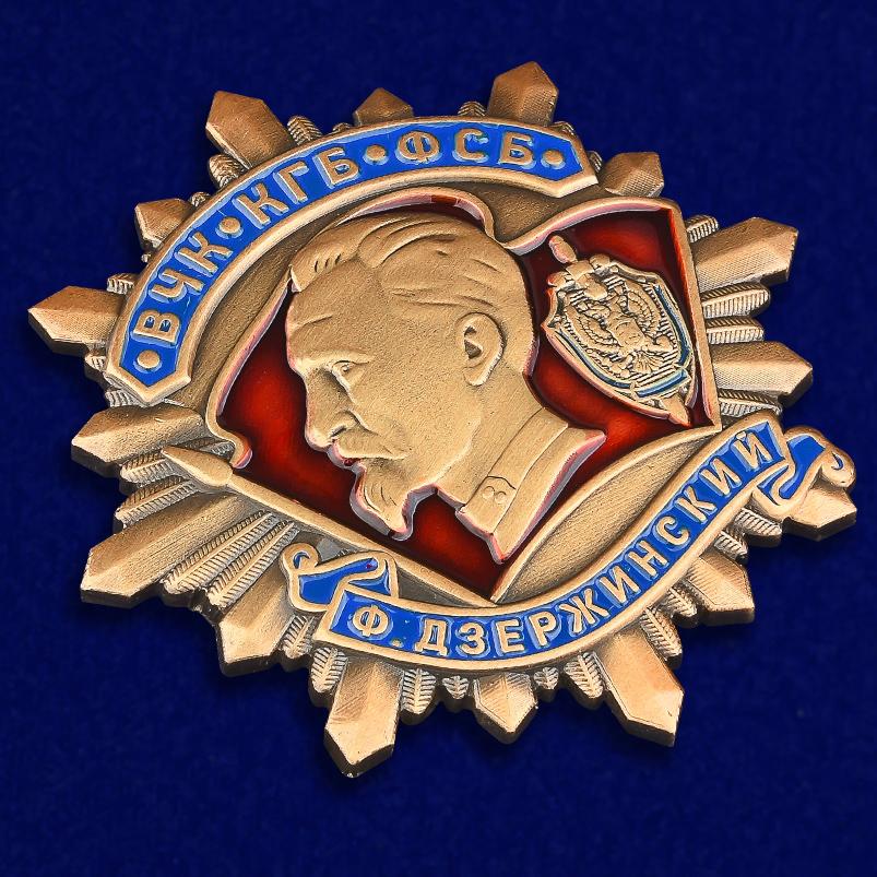 Орден Дзержинского ВЧК-КГБ-ФСБ в бархатном футляре - Общий вид