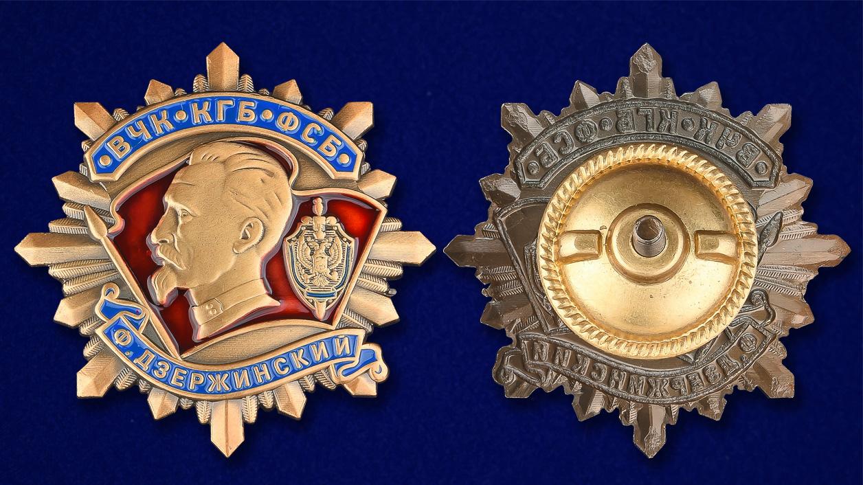 Орден Дзержинского ВЧК-КГБ-ФСБ в бархатном футляре - Аверс и реверс