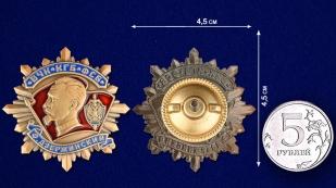 Орден Дзержинского ВЧК-КГБ-ФСБ в бархатном футляре - Сравнительный вид