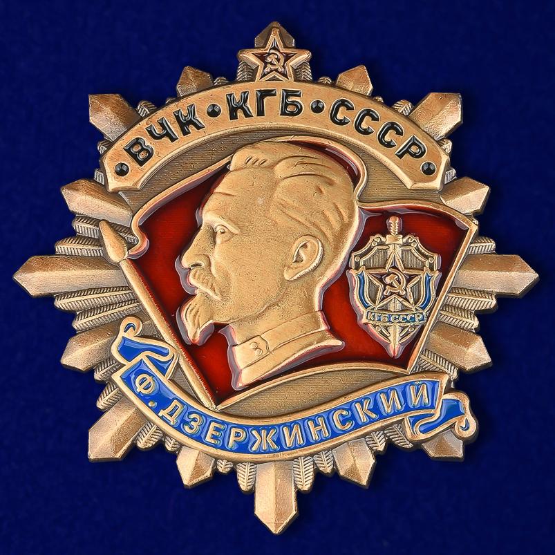 https://files.voenpro.ru/products/znak-vchk-kgb-sssr-f-dzerzhinskij-2.1600x1600.jpg