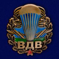 """Знак ВДВ """"Парашют"""""""