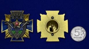 Знак ВДВ СССР на подставке - сравнительный вид
