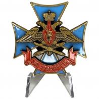 Знак ВКС За заслуги на подставке