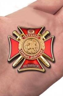 Знак Ветеран боевых действий на Кавказе (крест с мечами) с доставкой
