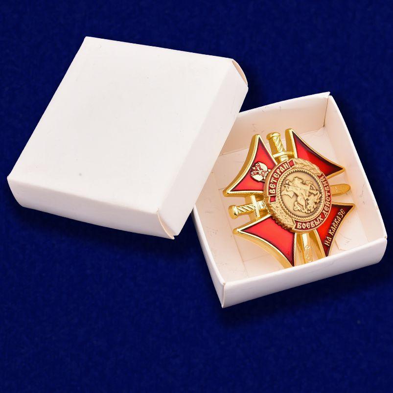 Знак Ветеран боевых действий на Кавказе (крест с мечами)