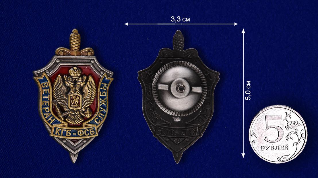 """Знак """"Ветеран КГБ-ФСБ"""" в бархатистом футляре из флока с прозрачной крышкой - сравнительный вид"""