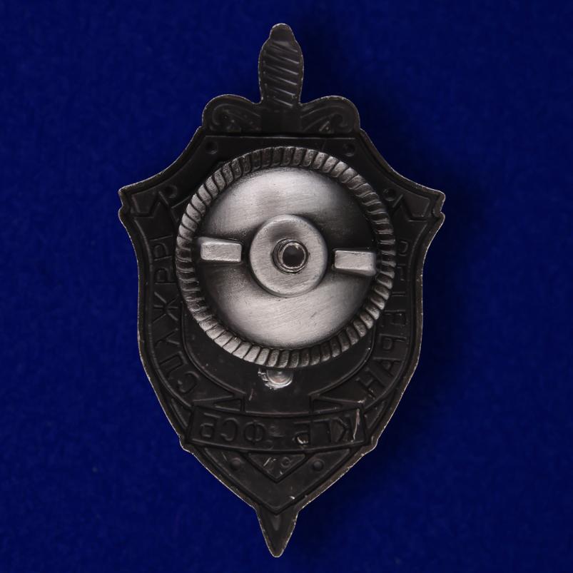 """Знак """"Ветеран КГБ-ФСБ"""" в бархатистом футляре из флока с прозрачной крышкой - купить в подарок"""