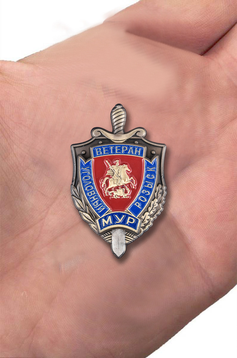 """Знак """"Ветеран МУРа"""""""