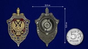 Нагрудный знак Ветеран службы КГБ-ФСБ
