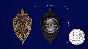 """Знак """"Ветеран военной контрразведки"""" - сравнительный размер"""