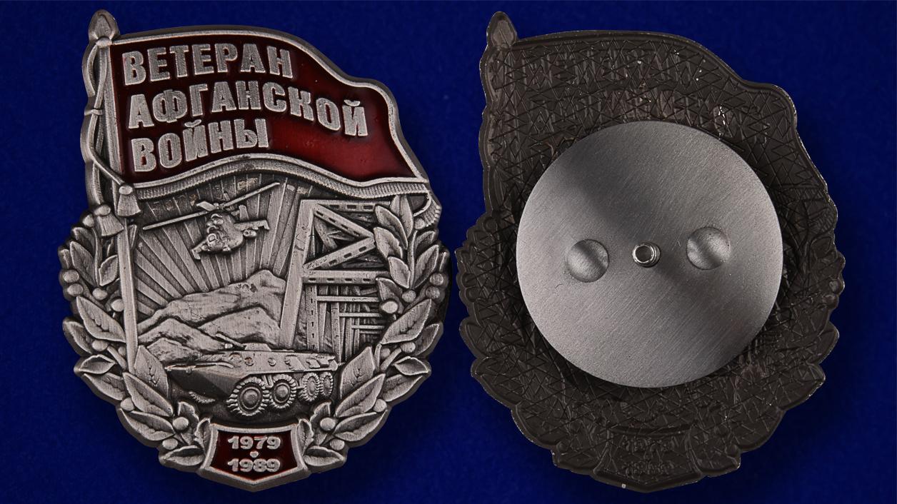 Знак Ветерану Афганской войны в бархатистом футляре из бордового флока - аверс и  реверс