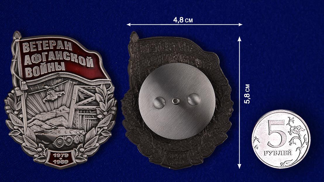 Знак Ветерану Афганской войны в бархатистом футляре из бордового флока - сравнительный вид