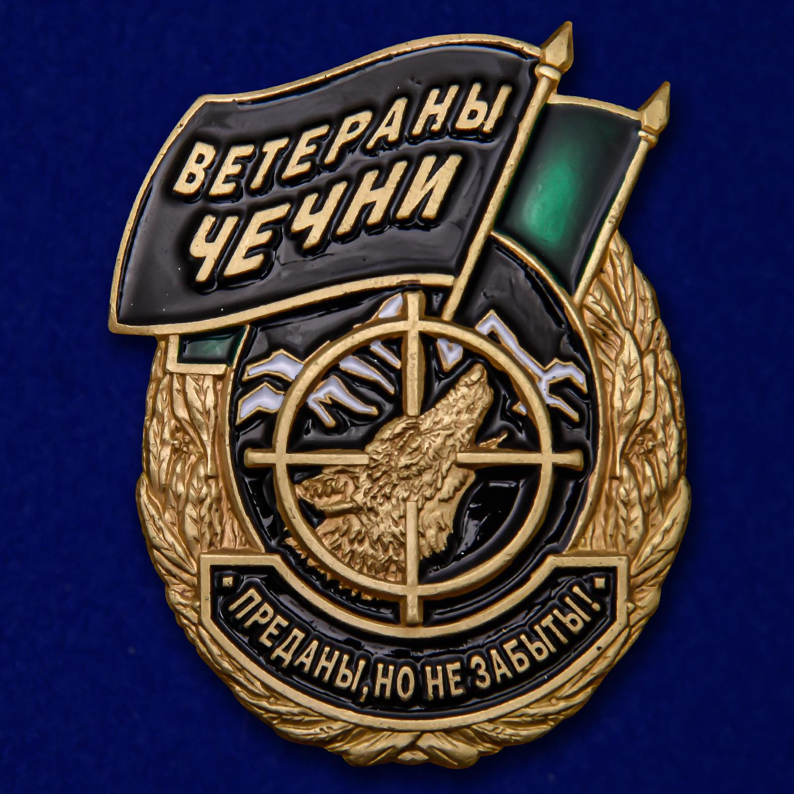 """Знак """"Ветераны Чечни"""""""