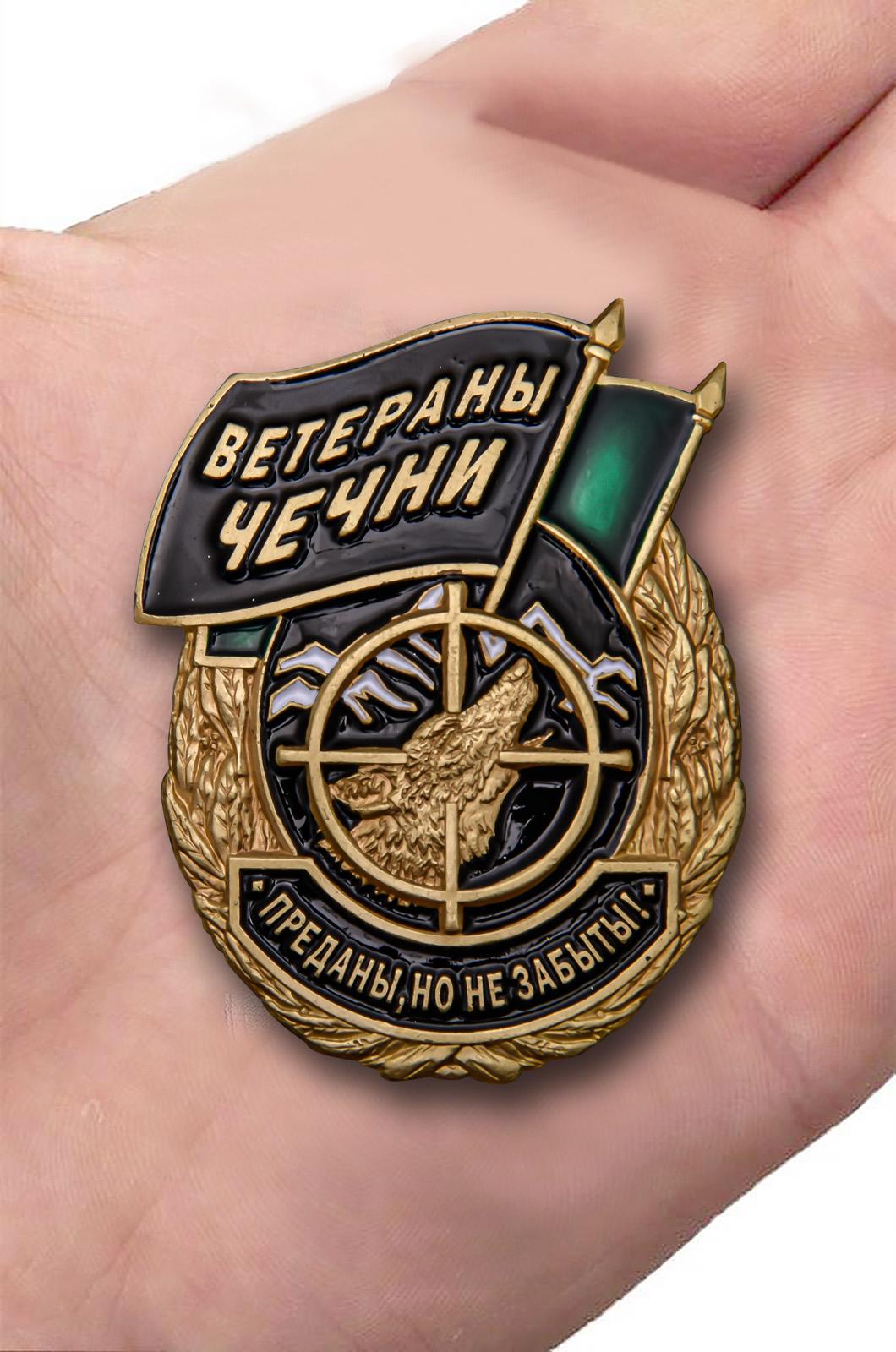"""Заказать знак """"Ветераны Чечни"""""""